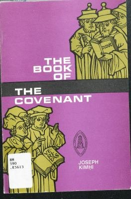 Download The Book of the Covenant of Joseph Kim   i Book