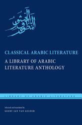 Classical Arabic Literature PDF