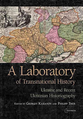 A Laboratory Of Transnational History
