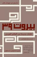 Bayr  t 39 PDF