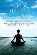Yoga Therapy Theory
