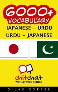 6000  Japanese   Urdu Urdu   Japanese Vocabulary Book