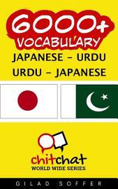 6000  Japanese   Urdu Urdu   Japanese Vocabulary