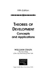 Theories of Development PDF