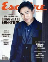 Esquire君子時代國際中文版136期: 梁朝偉 擺渡人後 願君一笑