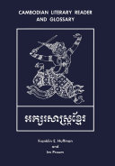 Cambodian Literary Reader and Glossary