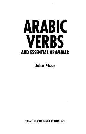 Arabic Verbs and Essential Grammar PDF