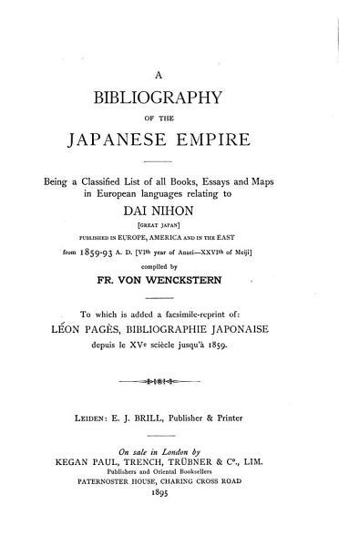 Historia De Las Misiones De La Compania De Jesus En La India Oriental En La China Y Japan Desde 1540 Hasta 1600