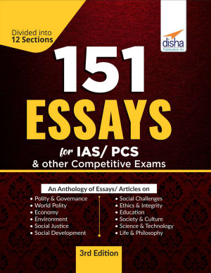 151 Essays for IAS  PCS   other Competitive Exams 3rd Edition
