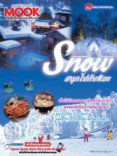 Snow@Japan: สนุกไปกับหิมะ