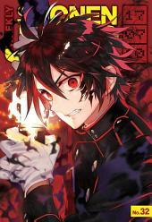 Weekly Shonen Jump 07/10/2017