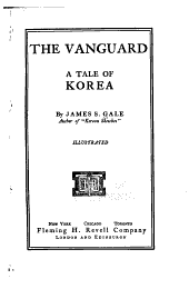 The Vanguard: A Tale of Korea