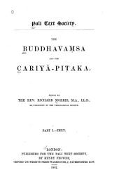 The Buddhavaṃsa and the Cariyā-piṭaka: Volume 1