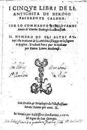 I cinque libri de le antichita de Beroso, sacerdote caldeo