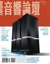 音響論壇電子雜誌 第324期