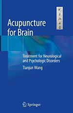 Acupuncture for Brain