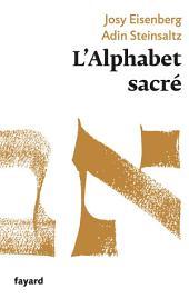L'Alphabet sacré