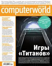 ComputerWorld 04-2013