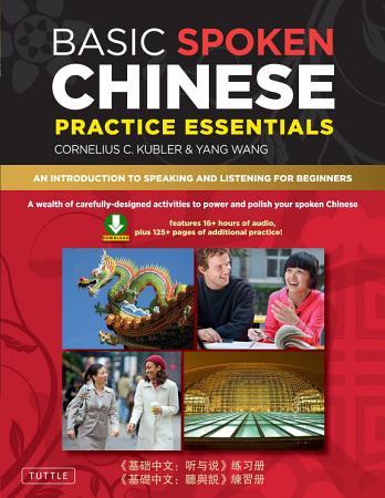 Basic Spoken Chinese Practice Essentials PDF