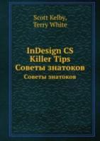 Adobe InDesign CS                                PDF