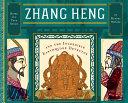 Zhang Heng and the Incredible Earthquake Detector