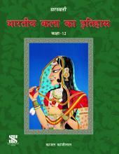 History of Indian Art-Hindi