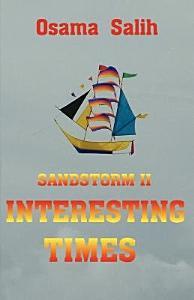 Sandstorm II   Interesting Times Book