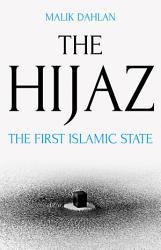 The Hijaz Book PDF