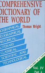 A Comprehensive Dictionary of the World