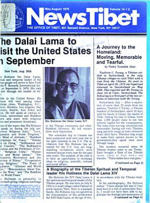 News Tibet PDF