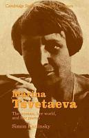 Marina Tsvetaeva PDF