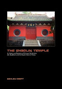 The Shaolin Temple PDF