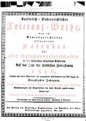 Österreichischer Toleranz-Bote: das ist neueingerichteter allgemeiner Reichs-Kalender für alle Religionsgesellschaften in den kaiserlichen Erbstaaten auf d. Jahr ...
