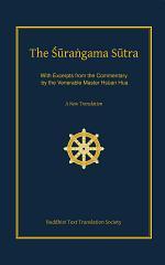 The Surangama Sutra
