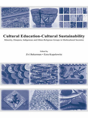 Cultural Education   Cultural Sustainability PDF