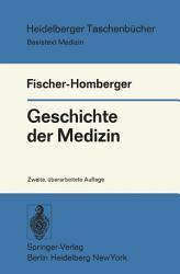 Der Btissin Hildegard Von Bingen Ursachen Und Behandlung Der Krankheiten Causae Et Curae