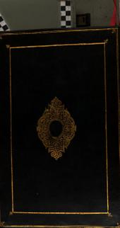 Derekh ha-qodhes. Via sancta ... sive Biblia sacra. Authore Elia Huttero: כרך 3