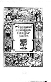 Die gantze Bibel der vrsprünglichen Ebraischen vnd Griechischen Waarheyt nach verteutschet. - Zürich, Christoffel Froschouer 1531