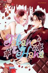 Takane   Hana 8 PDF