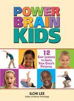 Power Brain Kids PDF