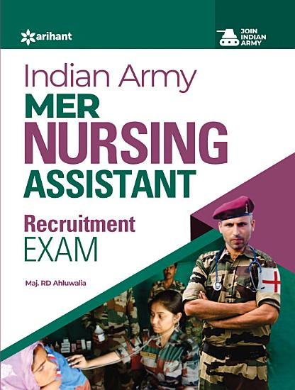 Indian Army MER Nursing Assistant 2020 PDF