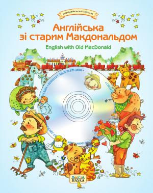 English with Old MacDonald                  CD