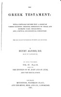 The Greek Testament  pt  1  The Epistle to the Hebrews and the Catholic epistles of St  James and St  Peter  2nd ed  1861 PDF