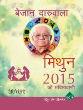 Aapki Sampurn Bhavishyavaani 2015 Mithuna