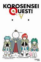 Korosensei Quest  5 PDF
