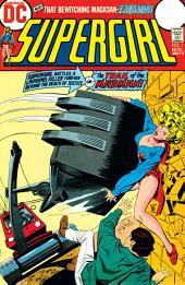 Supergirl (1972-) #1