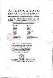 Aristophanis comoediae novem cum commentariis antiquis ad modum utilibus, duaeque fine commentariis, adiecto copiosissimo indice omnium cognitu dignorum