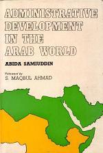 Administrative Development in the Arab World