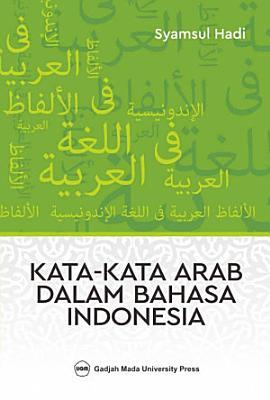 Kata kata Arab dalam Bahasa Indonesia PDF