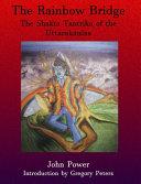 Uttarakuru and the Return of the Goddess